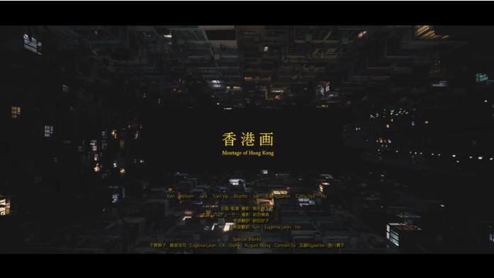 記錄港人抗爭 日紀錄片《香港畫》電影節獲獎