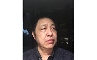 【视频】上海倪天英:中共对我疯狂迫害的真相