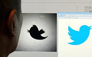 因转发推特信息 大连工程师被判半年