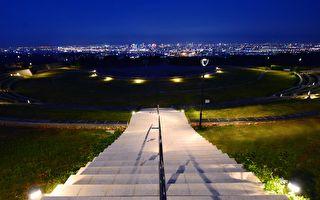 望高寮設施改善完工 首座夜景公園開放