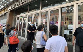 法拉盛新世界超市6日临时关闭
