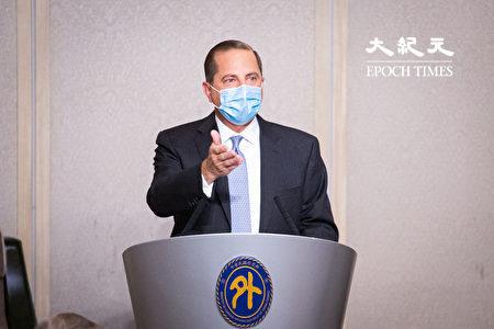 美国卫生部长艾萨(Alex Azar)与外交部长吴钊燮11日举行双部长见面会。图为艾萨致词。