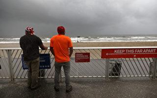 纽约市发布龙卷风警报 建议少外出