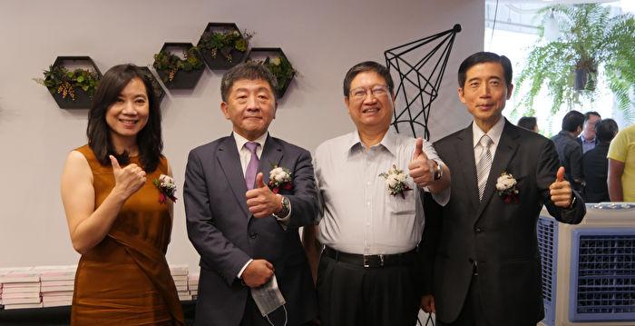 竹縣身障福利服務中心 轉型社區融合場域