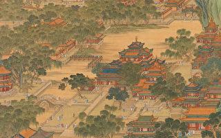 【馨香雅句】神奇的中國古代數學