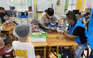 东南扶轮散播爱 宣信儿童学习更精彩