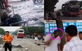 济南客车爆炸震碎居民玻璃 司机及路人受伤