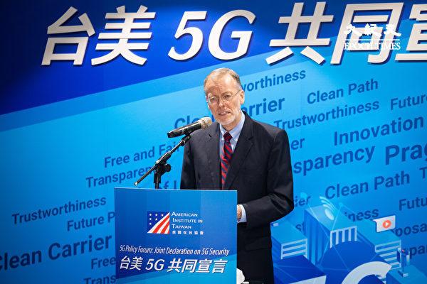 美國在台協會(AIT)處長酈英傑(Brent Christensen)26日出席「台美5G共同宣言」論壇。(陳柏州/大紀元)