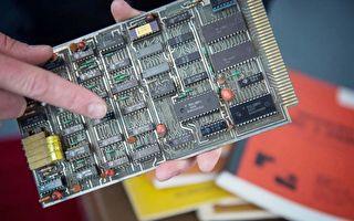 王赫:大陆芯片产业为何落后?