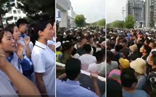 内蒙强推汉语教学引爆大规模罢课和抗议
