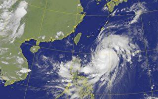 梅莎恐成今年最强台 31日深夜最靠近台湾