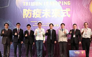 台南发展智慧医疗 赖清德:善用民主精神防疫
