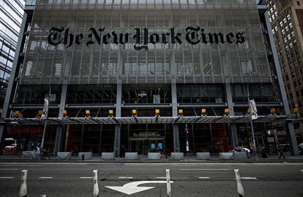 吳侃:《紐約時報》攻擊大紀元背後的目的