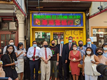 纽约中华公所于金山和多位市府官员到访华埠雪糕行,大热天下享用冰淇淋。