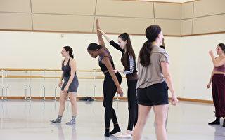 古典舞免費線上公開課 面向零基礎成人