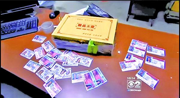 超限战:中共偷盗美国人个人资料,大量制造假的美国驾照寄往美国,就为了影响美国大选!