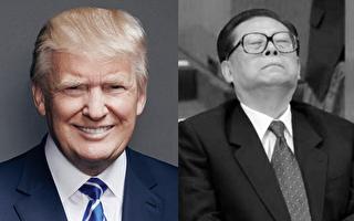 撣封塵:美國最富總統PK中共最「富」總書記