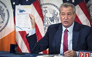 紐約市教育政策決定太突然 引校方不滿