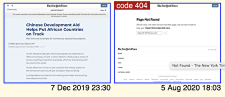 《紐約時報》日前悄悄撤下中共網絡廣告文章。圖為《紐約時報》2019年9月刊登《中國日報》付費的「中國援助幫助非洲國家步入正軌」的宣傳文章前後對比。左圖是網絡鏡像文件,右圖是撤銷後顯示「無法找到文章」。(網絡截圖)