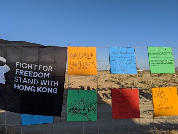 全世界最長的「連儂牆」坐落於莫哈維沙漠(Mojave Desert)小鎮耶莫(Yermo)的自由雕塑公園。(徐綉惠/大紀元)