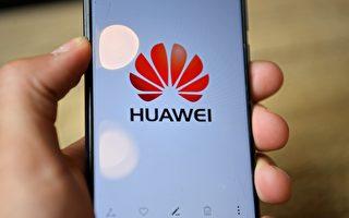 華為手機Q3出貨量跌逾20% 三星躍居榜首