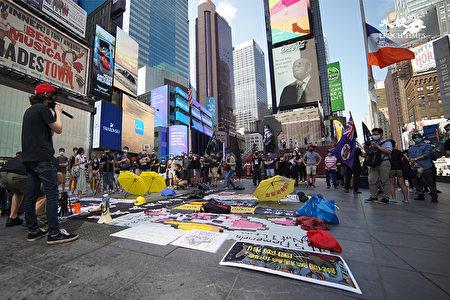 「NY4HK」的「Delay No More, Democracy Now Gathering」活動現場。(宋昇樺/大紀元)