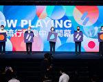 北流音樂中心開幕 蔡英文:代表台灣流行音樂重啟