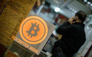 谢田:中国匆忙推出数字货币的背后