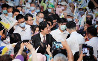 賴清德:得票突破93萬 陳其邁施政才夠力