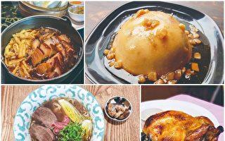 米其林必比登推介 台75美食店家入榜