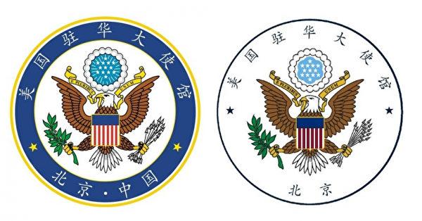 8月10日「美國駐華大使館」將微博、微信號和推特上的徽號更改,新徽號去掉「中國」兩字,只留下「北京」,引發美台建交討論。(擷自美國駐華大使館微博)