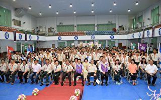 推展童军教育 教育部表扬绩优人员与学校