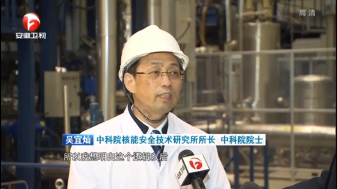 中國院士吳宜燦批中共借肺炎疫情要求捐款