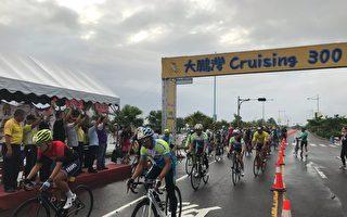 挑战自我 200骑士单车绕行大鹏湾300公里
