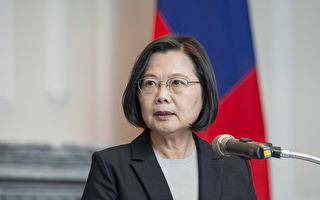 蔡英文:中共威脅普世民主價值 衝擊香港發展