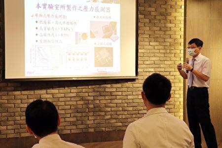 长庚大学电子系王哲麒教授解说压力感测器的应用。