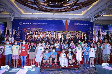 总会团队与获奖孩子合影。
