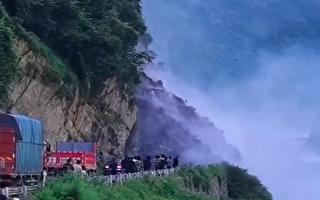 【視頻】驚險! 四川冕寧發生1萬m³山體滑坡