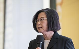 彰化采检争议挺陈时中 蔡英文:台湾不可能隐匿疫情