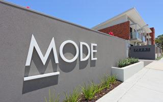 珀斯坎寧頓區Mode項目助投資者搶佔先機