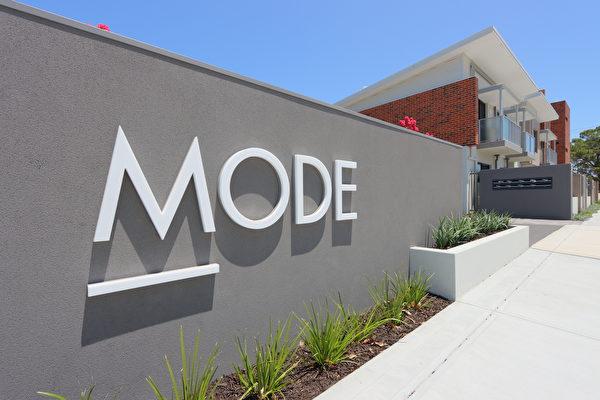 珀斯坎宁顿区Mode项目助投资者抢占先机