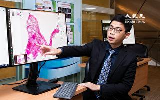 AI輔助醫療診斷 診療快速且精準