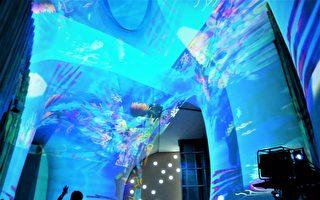 曲牆乍現深海極光 光影藝術長駐台中歌劇院