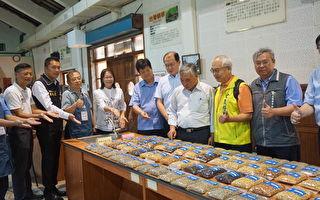 国产精品咖啡豆评鉴  暨古坑农会百年庆
