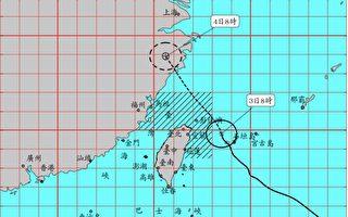 颱風哈格比進入東北部海面 桃園以北降雨明顯