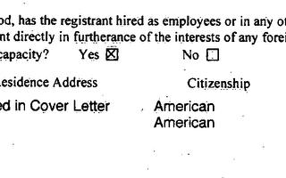 纽约州长前顾问曾为中共做代理人