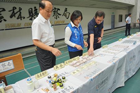 云林检警联手破获国内首件伪造振兴劵工厂,起出伪造三倍券成品和半成品一批,总市值近250万元。