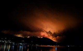 卑省爆发大山火 原因未明 数千户随时准备撤离
