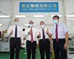 【组图】美卫生部长访台湾国家口罩队长宏机械