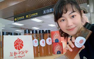 茶藝門外漢林廷瑀  創立「女兒不懂茶」品牌